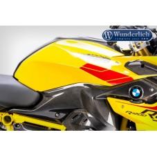 WUNDERLICH BMW Cache latéral sous réservoir pour R 1200 RS LC 45040-300 Boutique en Ligne